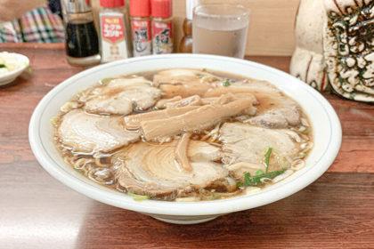 真砂のチャーシュー麺