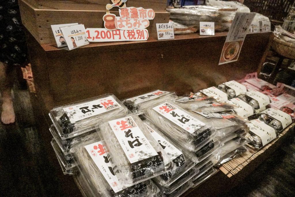 武芸川温泉のお土産コーナー