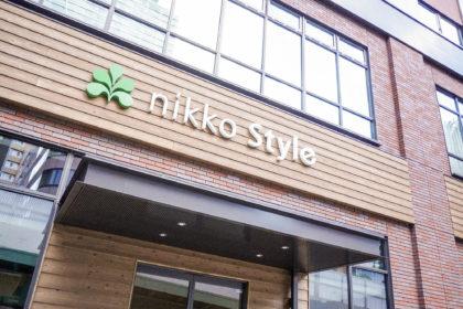 ニッコーホテルスタイル名古屋のエントランス